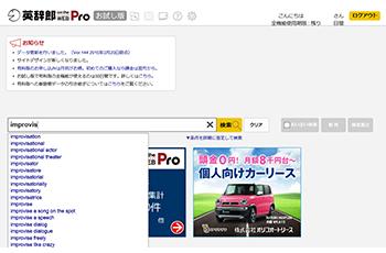 Blog_eowf0_3