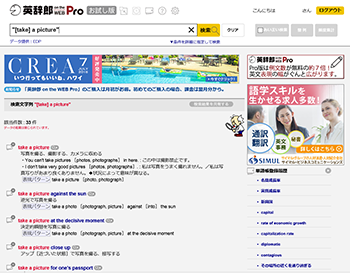 Blog_eowf2_2